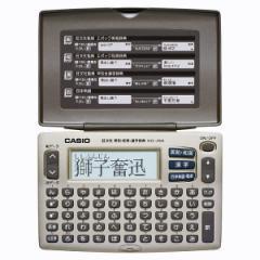 電子辞書 カシオ ビジネス/XD-J55-N