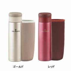 保温ポット 水筒ヒューゴ ヴァレンティノ マグ(500ml・カバー付)/HV−143