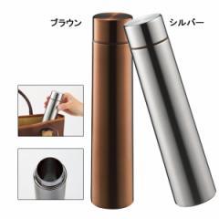 水筒超スリムマグ(230ml) サプリカ ボトル /SU−01