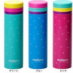 ハートマグボトル300ml水筒/MM-9739