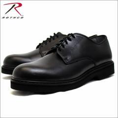 ★送料無料★[あす着] ロスコ Rothco メンズ靴 レザー ポストマンシューズ OXFORD オックスフォード ミリタリー 米軍 SWAT   rothco5085