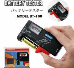 クロスワーク BT-168 バッテリーテスター/電池残量測定器[メール便発送、送料無料、代引不可]
