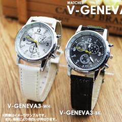 レトロカジュアルウォッチ 腕時計 ホワイト GENEVA3-WH[メール便発送、送料無料、代引不可]