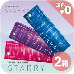 送無【2箱】10枚入 ★スターリー STARRY 1day 郵便 度あり/度なし★ボシュロム カラコン