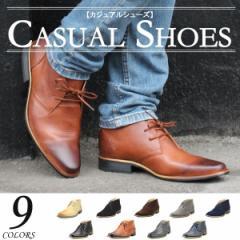 チャッカブーツ メンズ ブーツ ショートブーツ レースアップシューズ ショートブーツ シューズ 靴 O-NINE オーナイン OPB016-2