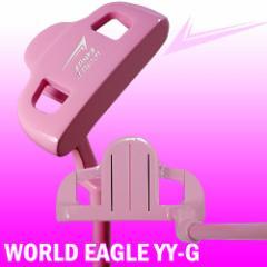 ワールドイーグル YY-G ガールズ パター