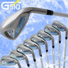 ワールドイーグル 2012年モデル G510 レディース アイアン8本セット【送料無料】