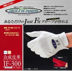 JF-350ギフトにも最適! あなただけのJust Fitグローブが作れるオーダーメイドゴルフグローブ