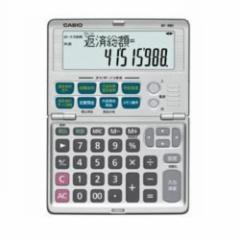 カシオ BF-480-N 金融電卓 12桁