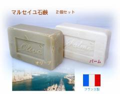 マルセイユ石鹸 オリーブ&パーム 100g×2個セット