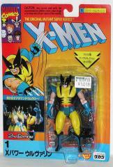 X-MENアクションフィギュア(1)Xパワーウルヴァリン