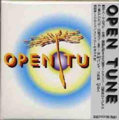 OPEN TUNE・オムニバスCD 【z8】
