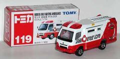 トミカ【119 モリタ 消防車 FFA-001】