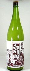 三輪酒造 白川郷 純米 にごり 1800ml