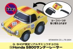 チョロQ 14. Honda S800 サンデーレーサー★特価