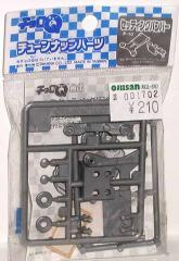 タカラトミー●チョロQ【チューンナップパーツ P-10 セッティングバンパー】