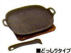 送料無料■魚焼きロースターで上手に焼ける!【及源】焼き焼きグリル■どっしりタイプ U-33