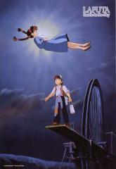 エンスカイ●ジグソーパズル スタジオジブリ 天空の城ラピュタ 300ピース(38×53cm) 300-227【空から降りてきた少女】