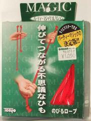 テンヨー●マジック【のびるロープ】