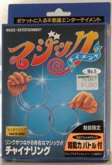 マジックテイメント【チャイナリング】