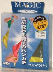 マジックシ【チェンジングハンカチーフ】