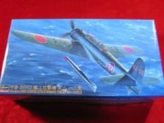 ■遠州屋■ 艦上攻撃機 天山 一二型 (JT61) ★