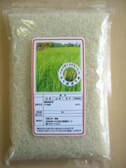 タイ産香り米1kg【ジャスミンライス】【タイ米】