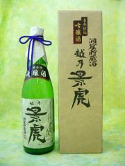 越乃景虎 洞窟貯蔵 名水仕込吟醸酒1.8L