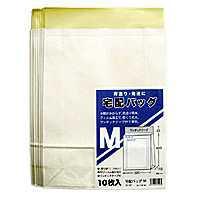 宅配バッグMサイズ100枚セット!PPフィルム加工で水に強く便利なテープ付き【梱包資材】