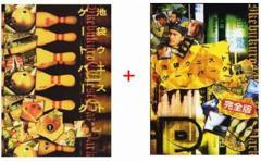 【送料無料】 長瀬智也 宮藤官九郎 池袋ウエストゲートパークDVD-BOX+映画版「スープの回」完全版DVDセット