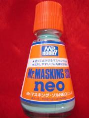 ■遠州屋■ Mr.マスキング・ゾル NEO (ゴム系) 塗ってはがせる (市)☆