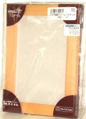 ジグソーパズル プチ専用木製フレーム【ナチュラル】99/204スモールピース用(10×14.7cm)/やのまん