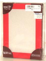 ジグソーパズル プチ専用木製フレーム【レッド】99/204スモールピース用(10×14.7cm)/やのまん