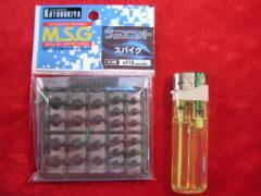 ■遠州屋■ プラユニット【スパイク】 M.S.G(P-128)
