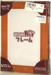 ジグソーパズル プチ専用木製フレーム【ブラウン】99/204スモールピース用(10×14.7cm)/やのまん
