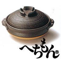 信楽焼へちもん 鉄赤 8号土鍋 3-9636