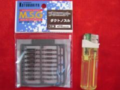 ■遠州屋■ プラユニット【ダクトノズル】 M.S.G(P-104)