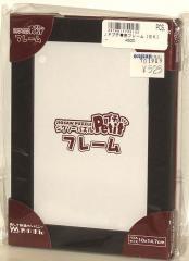 ポストカードサイズのパズル専用 木製パネル【ブラック】99/204スモールピース用(10×14.7cm)/やのまん