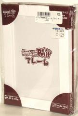 ポストカードサイズのパズル専用 木製パネル【ホワイト】99/204スモールピース用(10×14.7cm)/やのまん