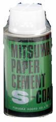20%offペーパーセメントS-COAT片面塗り丸缶