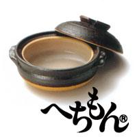 信楽焼へちもん 鉄赤 6号土鍋 3-9635