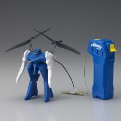 空中対戦バトルロボ エアボッツ ブラウストーム