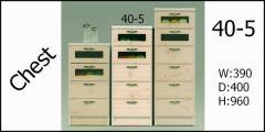 【送料無料】チェスト/40-5段!国産品/完成品 天板・側面はホワイト×前面パイン材!衣類収納 箪笥 タンス たんす 定番チェスト★nm01f