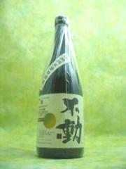 山廃純米仕込「不動」梅酒720ml