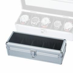 5本収納アルミ時計ケース