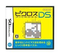 *新品*【DS】ピクロスDS