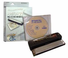 トンボ・バンド21 C調CD付 ハーモニカ入門セット