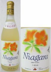 国産ワインコンクール銀賞受賞【おたる】完熟ナイヤガラ 720ml  国産白ワイン