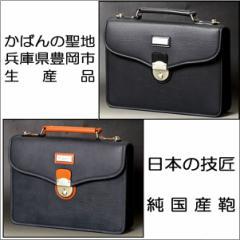 【送料無料】純日本製ヤングカジュアルビジネスセカンドバッグ≪VALENTINO SABATINI≫