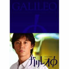 【送料無料】 福山雅治 ガリレオφ(エピソードゼロ) DVD